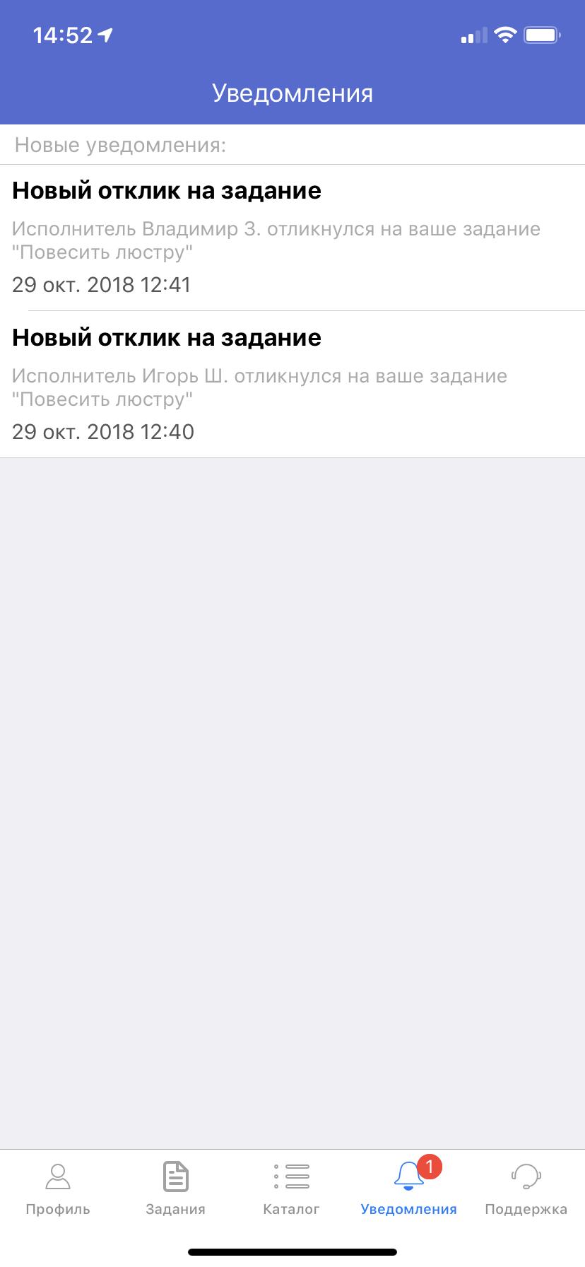 «Безруких.нет» — новый сервис от российских программистов