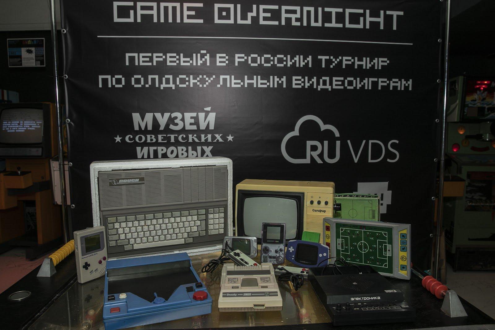 В России прошел первый турнир по старым видеоиграм