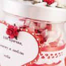 ТОП-5 идей для подарков на 14 февраля