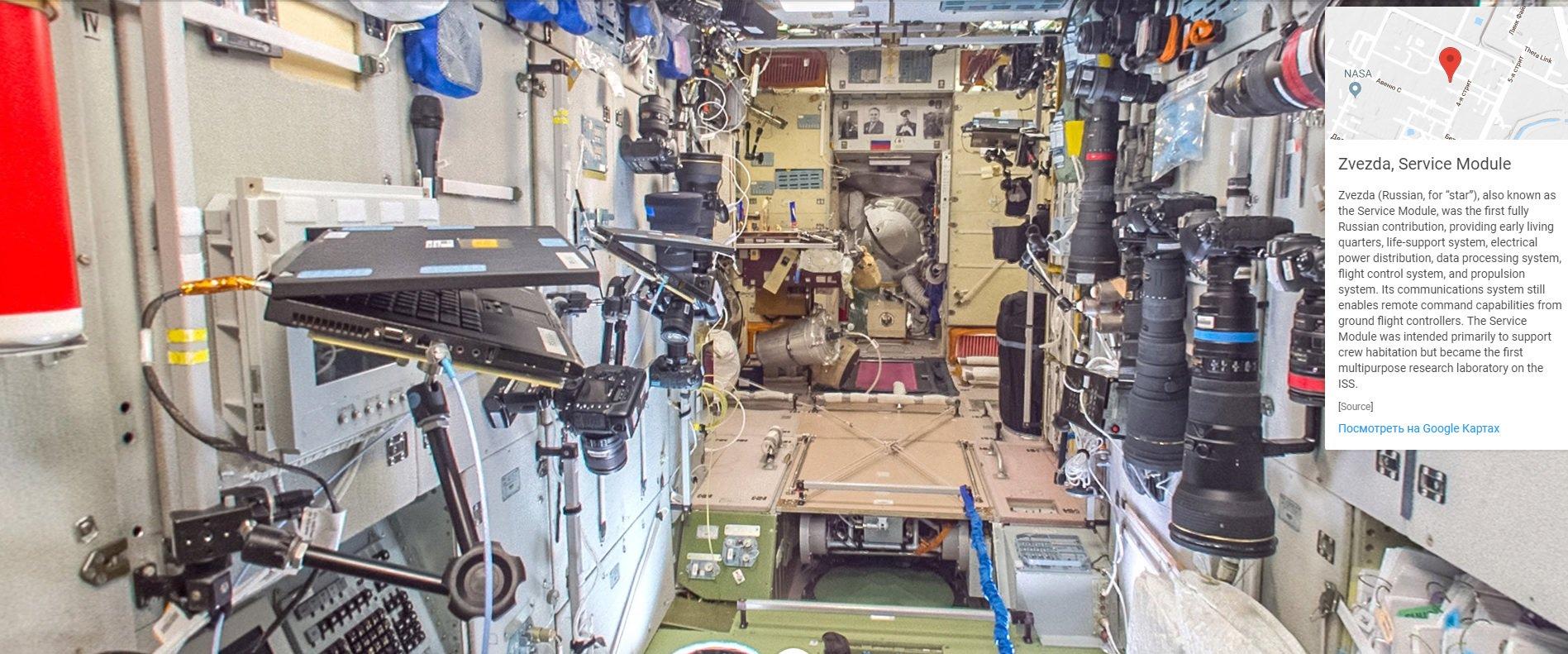 Хотите погулять внутри Международной космической станции?