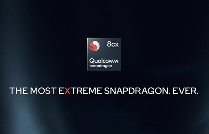 Qualcomm представила свой первый процессор для ноутбуков