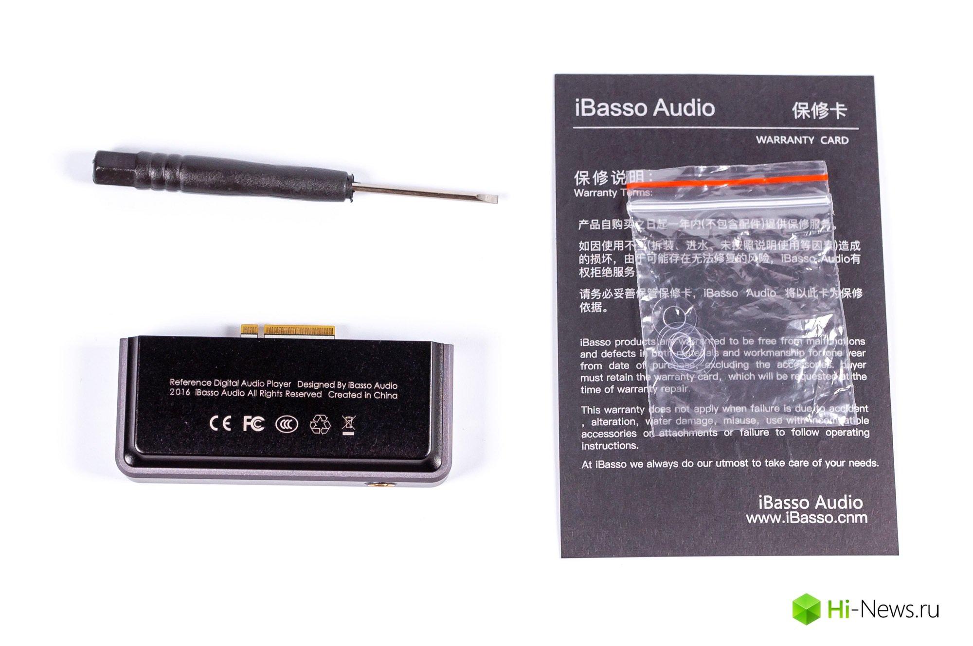 Обзор дискретных модулей усиления AMP7 и AMP8 для плееров iBasso