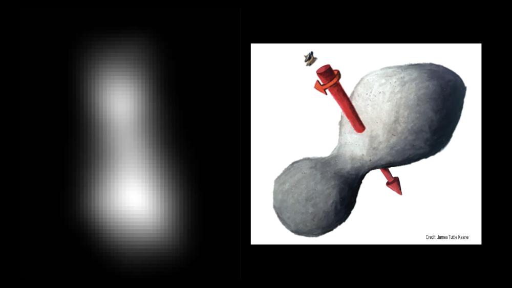 Астероид Ультима Туле стал самым отдаленным объектом, когда-либо исследованным людьми