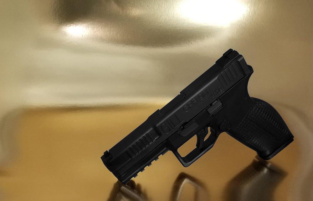 Разработан самый простой пистолет. Сколько в нем деталей?
