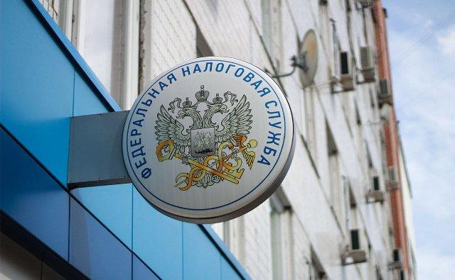 Налоги на игорный бизнес в РФ