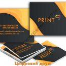 Профессиональная полиграфия – онлайн типография в Украине