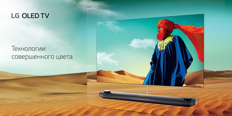 Большой выбор телевизоров LG