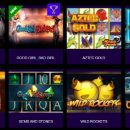 Заходите на сайт vinrajrada.org.ua и играйте в лучшем онлайн казино Космолот