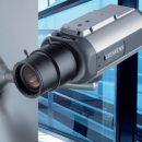 Где продается качественная и доступная по цене система видеонаблюдения?