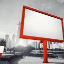 Изготовление качественной наружной рекламы