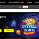 Известное казино и автоматы Пари Матч businesslink.org.ua