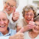 Заведение для престарелых людей