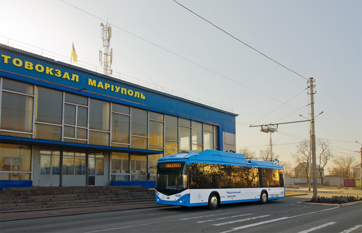 Какой выбрать автобус Константиновка Мариуполь?