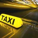 Сервис выбора такси в Одессе